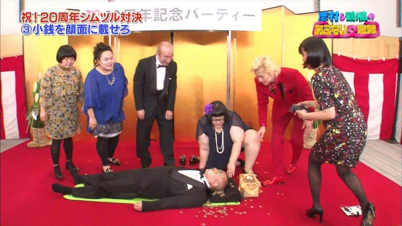 (アダルト写真)竹内由恵アナの黒タイツ艶っぽい太もも☆☆衣装の上からでも伝わるむっちり下半身☆☆☆☆