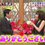 【GIF有】加藤綾子アナのジャンピングポヨンポヨンwwwおっぱい揺れまくってたんだろうなと妄想しちゃうホンマでっか!?TV