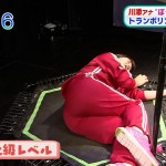 川添佳穂アナのジャージお尻wwwやわらかそうなデカいケツがエッチなおはよう朝日キャプ画像