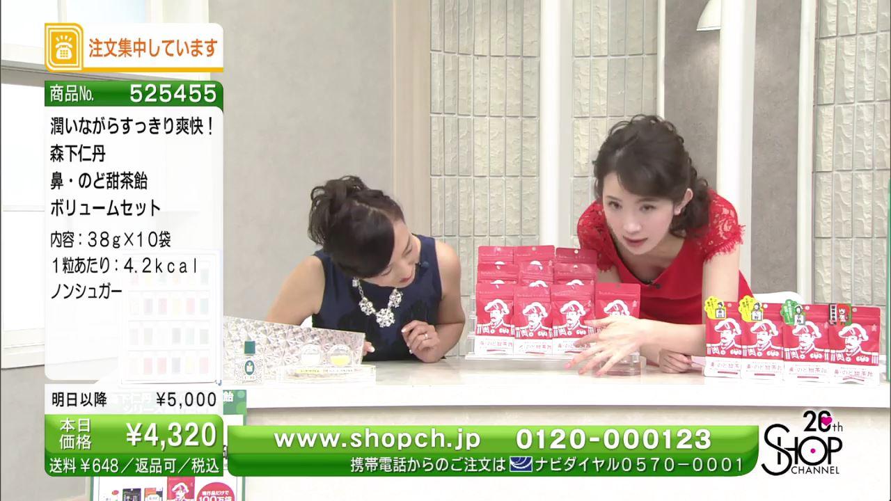 ショップチャンネル・竹江有子さんの胸チラ乳商品紹介♪♪♪