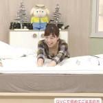 QVC永田佳代さん、ベッドの気持ちよさにニッコニコでおっぱい丸出し胸チラショッピングw