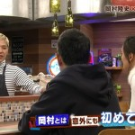 岡田結実ちゃんのブラ線が気になってしかたない「おかべろ」エロ目線キャプ画像