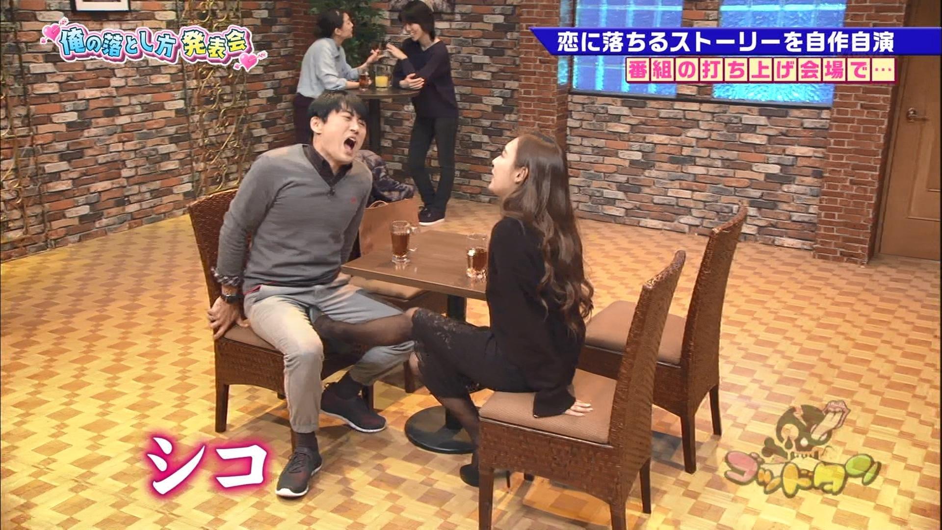 (えろ写真)テレビで足コキとか☆☆☆ゴッドタン《第3回 俺の落とし方発表会》キャプ写真