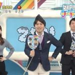 【乳揺れGIF】團遥香さんのおっぱいがユサん♪ニットの中のお乳ユレユレZIP!エロ目線キャプ画像