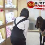 竹内由恵アナのタイトスカートなお尻w丸みと形がキレイでエッチだw