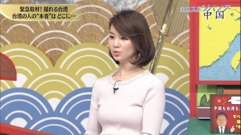 (秋元玲奈)秋元玲奈さんの自己主張が凄まじい乳房☆やらしい形の着衣美巨乳がいいね☆
