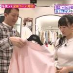 伊藤萌々香さんのニットおっぱいとジーンズお尻がモチモチでやらしい「ヒルナンデス!」