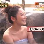 おのののかさんの入浴シーンがいい感じな関西人2000人が選ぶ!今すぐ入りたい!名湯秘湯ベスト10