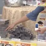 ショップチャンネルの胸チラクイーンw近藤英恵さんのおっぱい見せすぎ商品紹介w