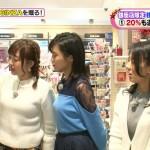 ヒルナンデス!小島瑠璃子さんのツンツンおっぱいwトンガリがエッチな着衣巨乳www