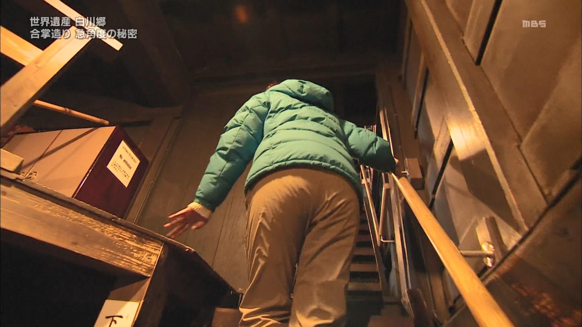 鉢嶺杏奈29