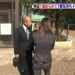 藤田ニコルさんのパン線お尻wwwパンツスーツのケツがにこるんるん♪なダレトク!?キャプ画像