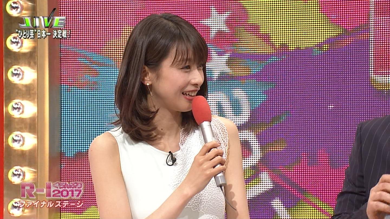 加藤綾子21