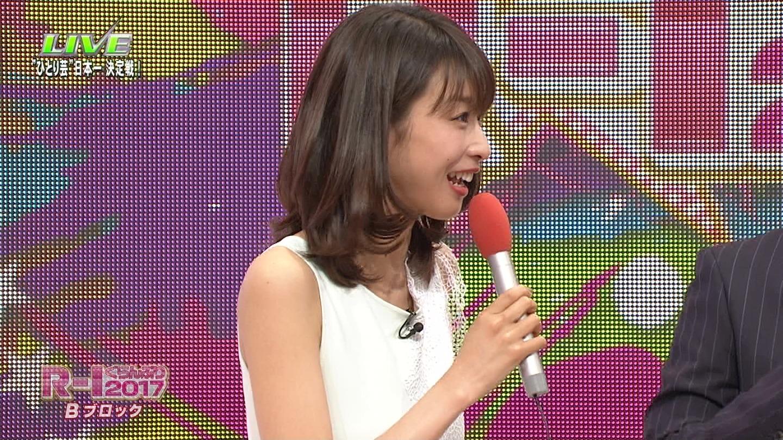 加藤綾子14