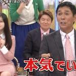 橋本環奈さんの生脚太ももwwムチムチスベスベで膝枕してほしいw