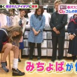 池田美優さんの生脚太ももwヒルナンデス!でみちょぱの下半身がたまらんですw