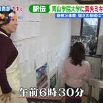 真矢みきさんのジーンズお尻www階段アングルで女優のケツをねらう白熱ライブビビットw