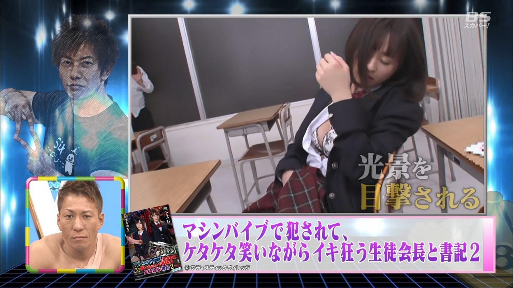 ダラケ! シーズン10 #5テレビキャプチャー画像-15
