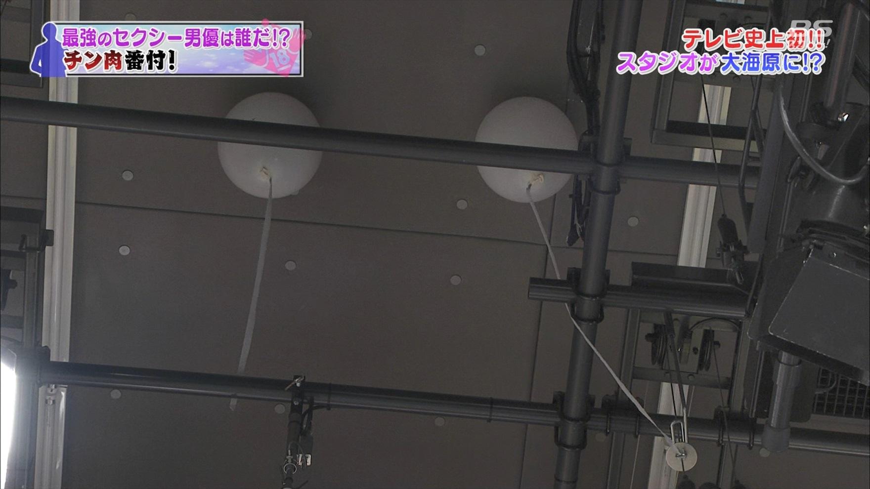 ダラケ! シーズン10 #5テレビキャプチャー画像-126