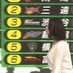 杉浦友紀さんの横乳おっぱいwww横乳の頂点から背中までの距離がスゴいサタデースポーツw