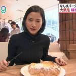 【乳揺れGIF有】出口亜梨沙さんのおっぱいw小走りでタユンタユン♪やわらかそうな巨乳がHなおはようコールw