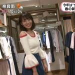 佐藤美希さんのおっぱいw肩出し鎖骨丸出しでボインな着衣巨乳がエッチなめざましテレビwww