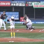 小島瑠璃子さんのS1卒業思い出お尻wスポーツニュースキャスターとして逸材でしたw