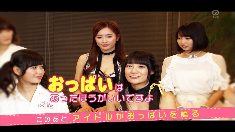 きみだけTV10