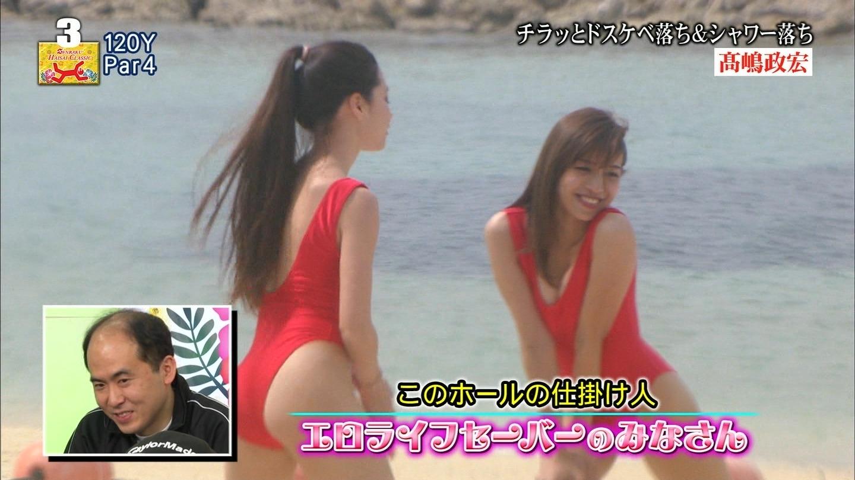 テレビエロシーン37
