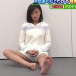 小島瑠璃子さんの太ももと気になるお股の部分wwwサタデープラスキャプ画像