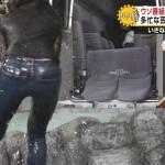 紅蘭さんのジーンズお尻とおっぱい見え過ぎな「めちゃイケどっきりSP」キャプ画像w