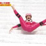 【GIF有】鈴木奈々さんのローション階段落ちwお股ぱっかーんで滑りまくりなオールスター感謝祭w