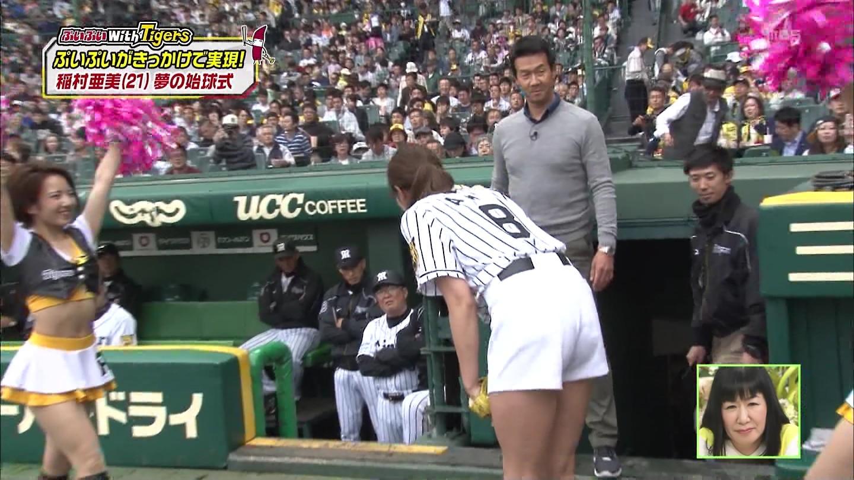 (亜美)稲村亜美さんの始球式直前お下半身。ショートおぱんちゅの割れ目の食い込みがREAL。。。