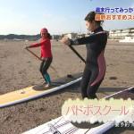 三船美佳さんのウエットスーツ姿wなんかムチムチになっちゃった旅サラダエロ目線キャプ画像