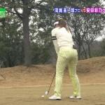 安田彩乃プロのデカ目なお尻についつい惹かれるゴルフの真髄エロ目線キャプ画像