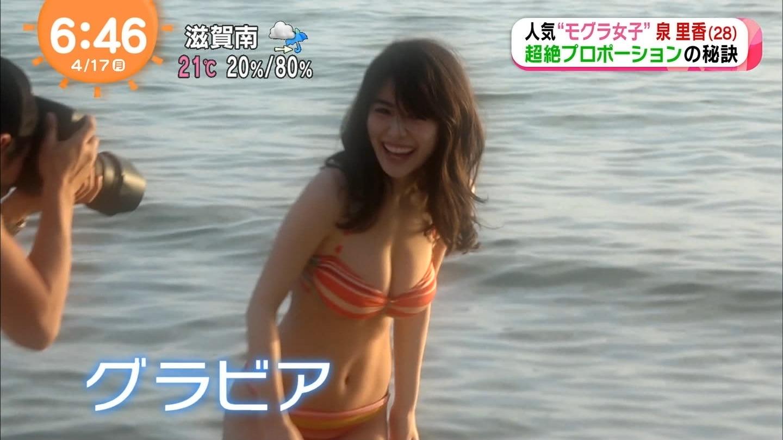 (お宝写真)泉里香さんのおぱーい☆☆ビキニからの谷間のはみ出し方☆こりゃすごいねー☆