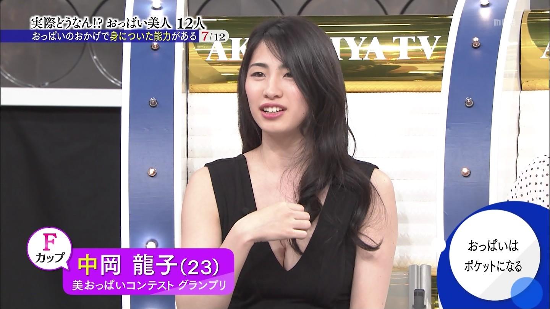 明石家電視台27