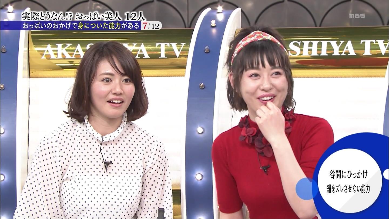 明石家電視台38