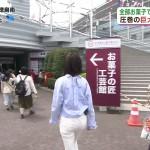 澤田有也佳さんの白パンツお尻w春らしい爽やかセクシーおヒップwww