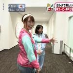 桜 稲垣早希さんのお尻wマヨネーズ工場見学でちょっとラッキースケベw