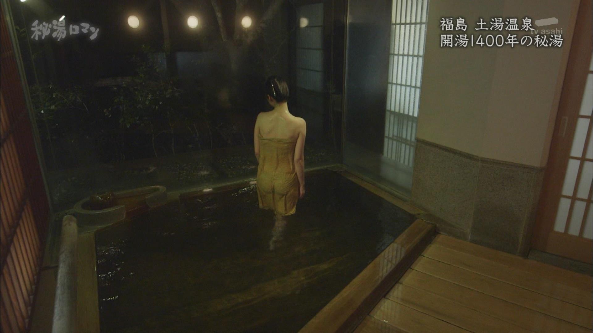 お尻とタオル付けてないように見える入浴シーンがめっちゃ色っぽいな秘湯ロマンエロガン見キャプ画像