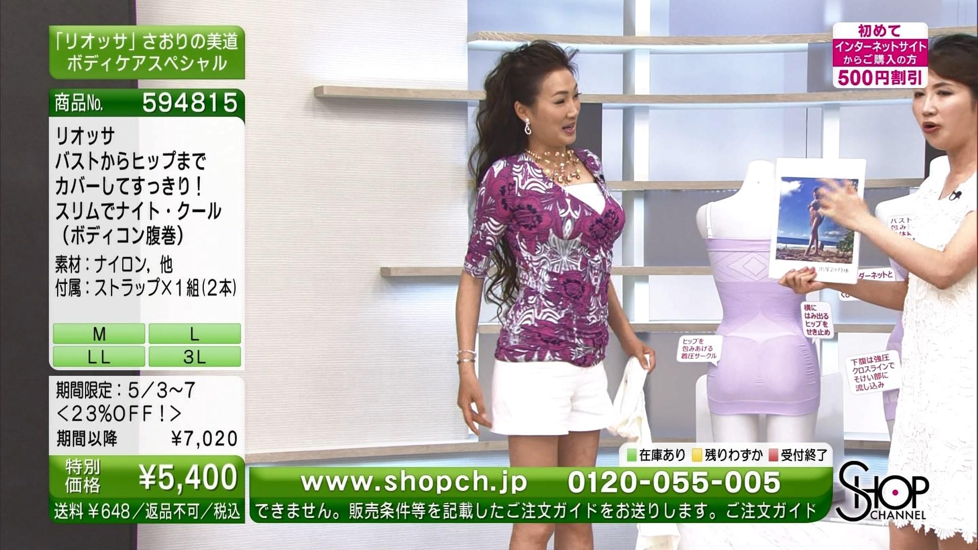 ショップチャンネル・小野砂織さんのスーパー巨乳着衣爆乳!乳房に顔面からダイブしたい!!!
