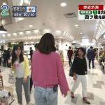 田中良子さんのジーンズお尻wお胸のボインも気になるおはよう朝日エロ目線キャプ画像