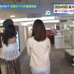 スケスケセクシーな小島瑠璃子さんと小倉優子さんのスカートお尻が魅力的なヒルナンデス!