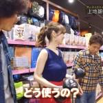 泉里香さんのデカデカおっぱいw横乳の急激な突起がすばらしい「浜ちゃんが!」エロ目線キャプ画像