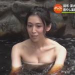 雛形あきこさんのおっぱいw柔らかそうな乳肉がタオルに乗っかるすばらしい温泉入浴シーンwww
