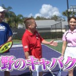 谷まりあさんのテニスウェアなポインポインおっぱいw丸みがきれいな着衣巨乳が中野のキャバクラっぽいイッテQエロ目線キャプ画像