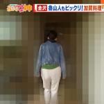 宇賀なつみさんのお尻ww白パンツと和服でナイスサイズ感なおヒップ披露www