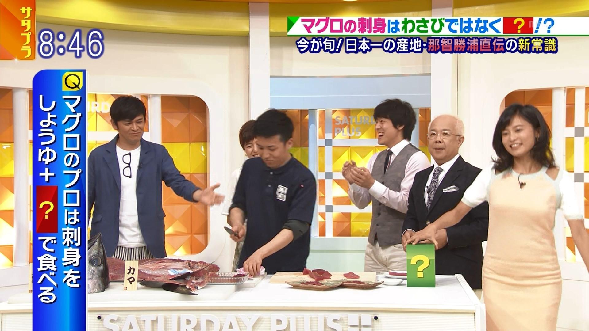 テレビエロシーン84