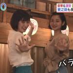 【GIF】小走りでもユサンユサン乳揺れしまくりな出口亜梨沙さんのおっぱいに魅了されたwおはようコールABCエロキャプ